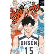 switch 7(小学館) [電子書籍]