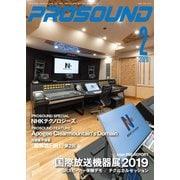 PROSOUND(プロサウンド) 2020年2月号(ステレオサウンド) [電子書籍]
