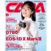 CAPA(キャパ) 2020年2月号(学研プラス) [電子書籍]
