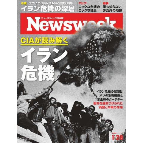 ニューズウィーク日本版 2020年1/28号(CCCメディアハウス) [電子書籍]