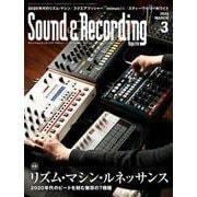 サウンド&レコーディング・マガジン 2020年3月号(リットーミュージック) [電子書籍]