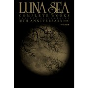 【改訂版】LUNA SEA COMPLETE WORKS PERFECT DISCOGRAPHY 30TH ANNIVERSARY(KADOKAWA) [電子書籍]