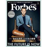 ForbesJapan 2020年3月号(リンクタイズ) [電子書籍]
