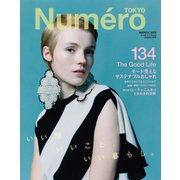 Numero TOKYO(ヌメロ・トウキョウ) 2020年3月号(扶桑社) [電子書籍]