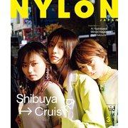 NYLON JAPAN 2020年3月号(カエルム) [電子書籍]