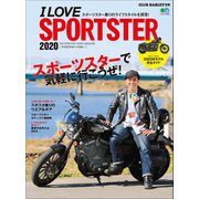 I LOVE SPORTSTER 2020(エイ出版社) [電子書籍]
