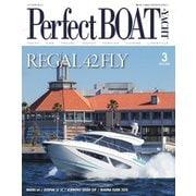 Perfect BOAT(パーフェクトボート) 2020年3月号(パーフェクトボート) [電子書籍]