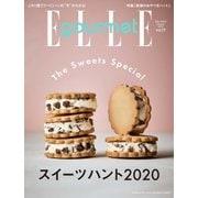 ELLE gourmet(エル・グルメ) 2020年3月号(ハースト婦人画報社) [電子書籍]