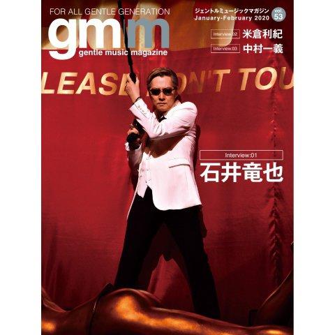 Gentle music magazine(ジェントルミュージックマガジン) Vol.53(K-SWING) [電子書籍]