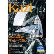 月刊 Kazi(カジ)2020年03月号(舵社) [電子書籍]