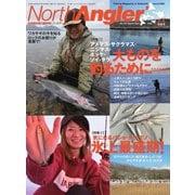 North Angler's(ノースアングラーズ) 2020年3・4月合併号(つり人社) [電子書籍]