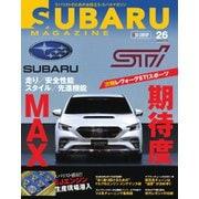 SUBARU MAGAZINE(スバルマガジン) Vol.26(交通タイムス社) [電子書籍]