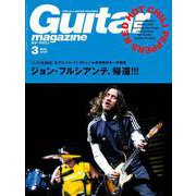ギター・マガジン 2020年3月号(リットーミュージック) [電子書籍]