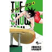 THE SHOWMAN 4(小学館) [電子書籍]