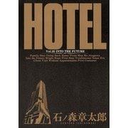 ホテル ビッグコミック版 25(小学館) [電子書籍]