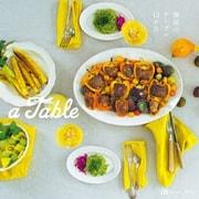 a Table 雅姫のテーブル12カ月(集英社) [電子書籍]