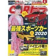 CARトップ(カートップ) 2020年4月号(交通タイムス社) [電子書籍]