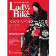 L+bike(レディスバイク) No.84(クレタパブリッシング) [電子書籍]