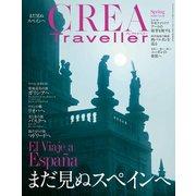 CREA Traveller 2020 Spring NO.61(文藝春秋) [電子書籍]
