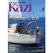 月刊 Kazi(カジ)2020年04月号(舵社) [電子書籍]