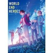 ワールドエンドヒーローズ 1st Anniversary Book(KADOKAWA Game Linkage) [電子書籍]