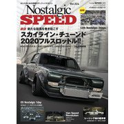 Nostalgic SPEED 2020年5月号Vol.24(芸文社) [電子書籍]