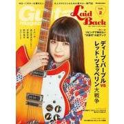 ギター・マガジン・レイドバックVol.2(リットーミュージック) [電子書籍]