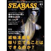 別冊つり人シリーズ SEABASS Life NO.04(つり人社) [電子書籍]