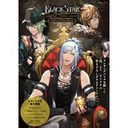 ブラックスター -Theater Starless- Official Fan Book(KADOKAWA Game Linkage) [電子書籍]