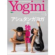 Yogini(ヨギーニ) (2020年5月号 Vol.75)(エイ出版社) [電子書籍]