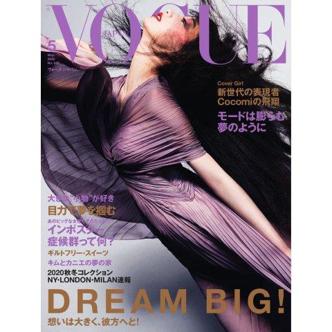 VOGUE JAPAN (ヴォーグ ジャパン)  2020年5月号(コンデナスト・ジャパン) [電子書籍]