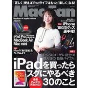 Mac Fan(マックファン) 2020年5月号(マイナビ出版) [電子書籍]