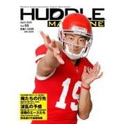 HUDDLE magazine(ハドルマガジン)  2020年4月号(ハドル) [電子書籍]
