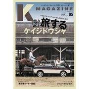 K MAGAZINE Vol.5(芸文社) [電子書籍]