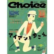 Choice(チョイス) 2020年春号(ゴルフダイジェスト社) [電子書籍]