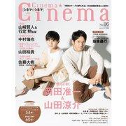 Cinema★Cinema No.86(学研プラス) [電子書籍]