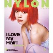 NYLON JAPAN 2020年5月号(カエルム) [電子書籍]