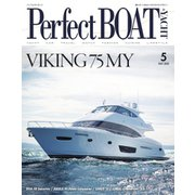 Perfect BOAT(パーフェクトボート)  2020年5月号(パーフェクトボート) [電子書籍]