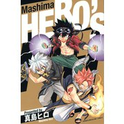 Mashima HERO'S(講談社) [電子書籍]