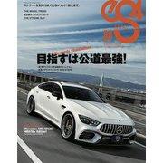 eS4 EUROMOTIVE MAGAZINE no.86(芸文社) [電子書籍]
