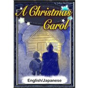 A Christmas Carol 【English/Japanese versions】(YellowBirdProject) [電子書籍]