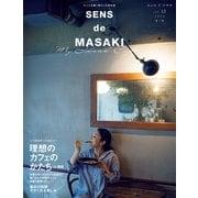 SENS de MASAKI vol.12(集英社) [電子書籍]
