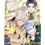 B's-LOG 2020年6月号(KADOKAWA Game Linkage) [電子書籍]