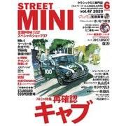 STREET MINI(ストリートミニ) VOL.47(フェイヴァリット・グラフィックス) [電子書籍]