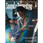 サウンド&レコーディング・マガジン 2020年6月号(リットーミュージック) [電子書籍]
