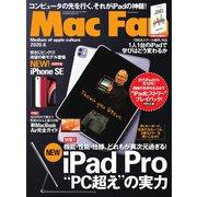 Mac Fan(マックファン) 2020年6月号(マイナビ出版) [電子書籍]