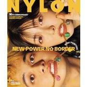 NYLON JAPAN 2020年6月号(カエルム) [電子書籍]