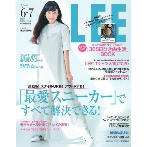 LEE(リー)  2020年7月号(集英社) [電子書籍]