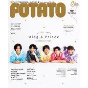 POTATO(ポテト) 2020年6月号(学研プラス) [電子書籍]