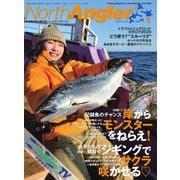 North Angler's(ノースアングラーズ) 2020年6月号(つり人社) [電子書籍]